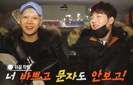 [꽃브로] Celebrity Bromance Jackson&Jooheon EP.2 - will you go with me
