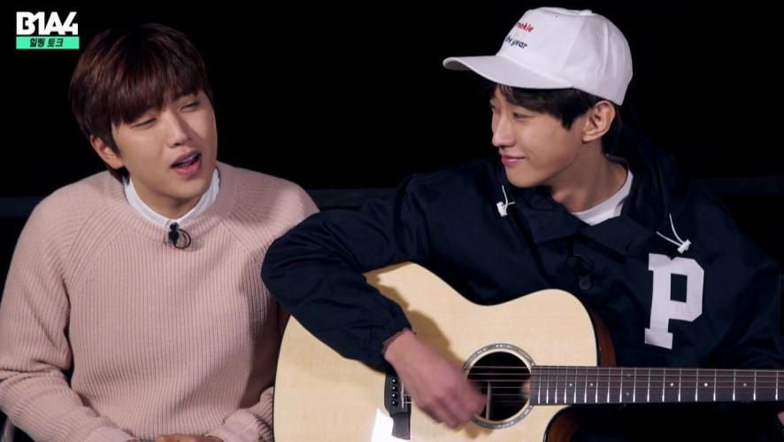 B1A4 5주년 힐링토크! 5th anniversary healing talk!