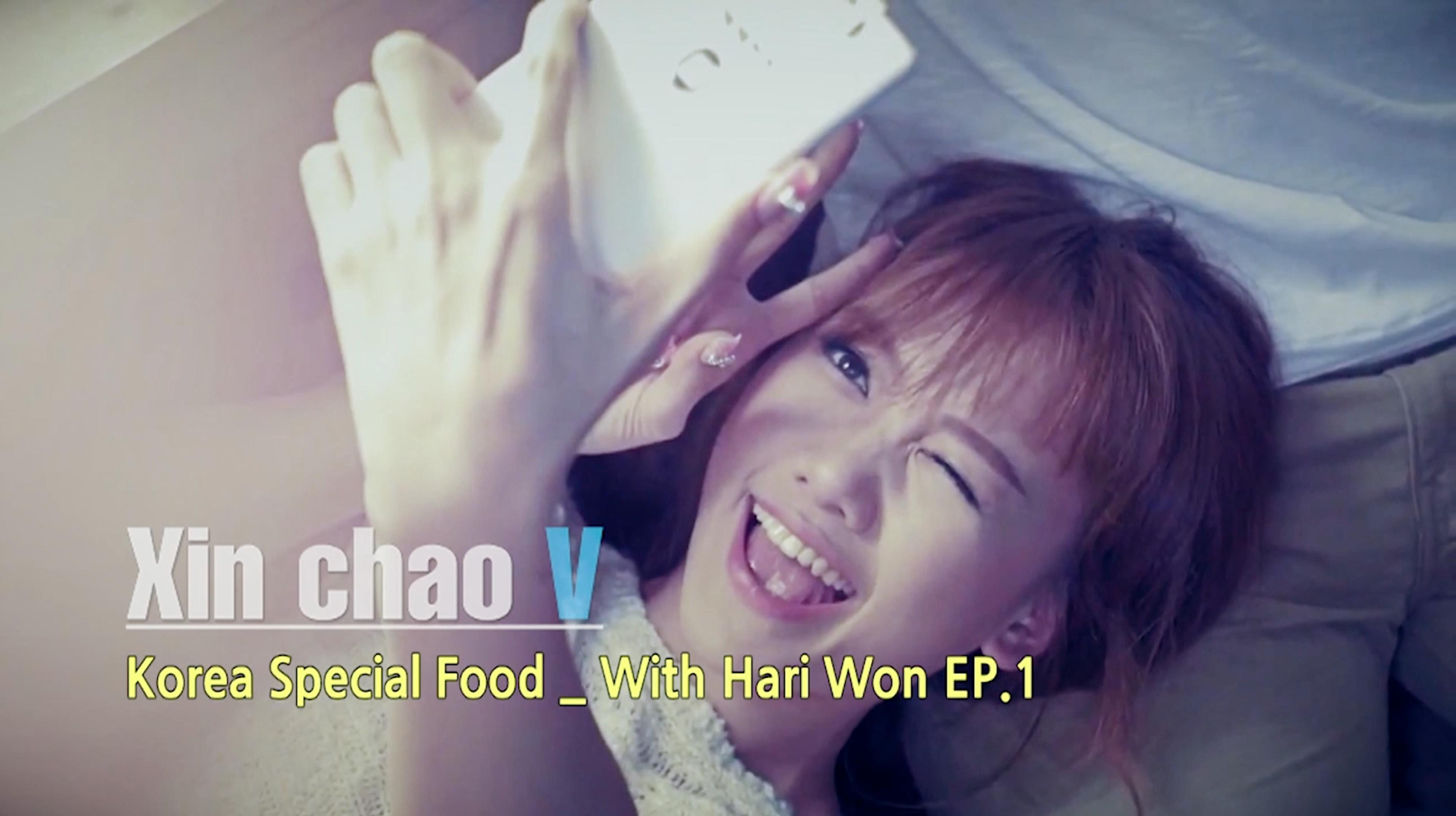 Korea Special Food_With Hari Won EP.1