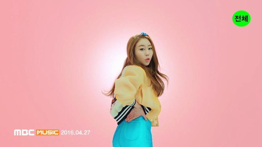 황인선 싱글 2집 [이모티콘(EMOTICON)] 2차 티져!!
