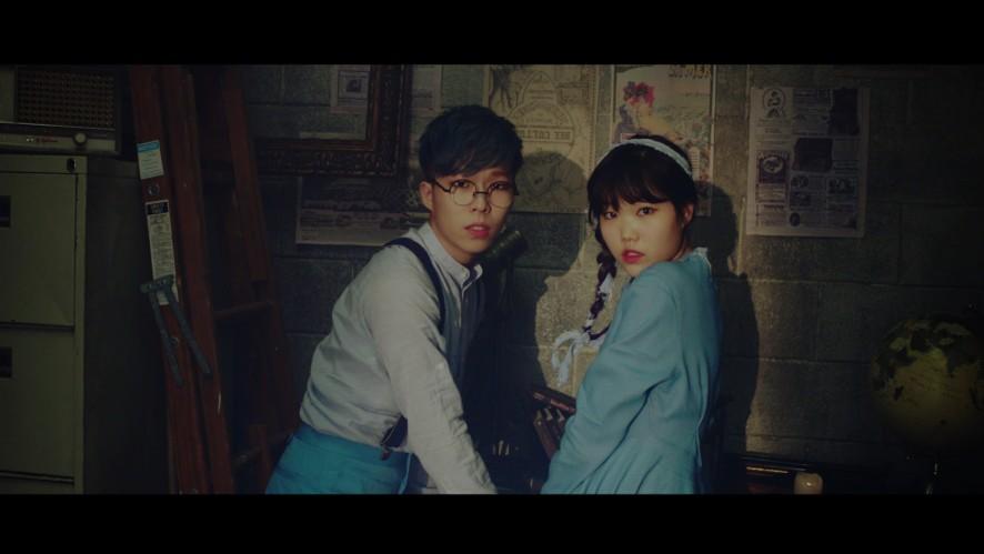 AKMU - 'RE-BYE' from 사춘기 상(思春記 上) TEASER