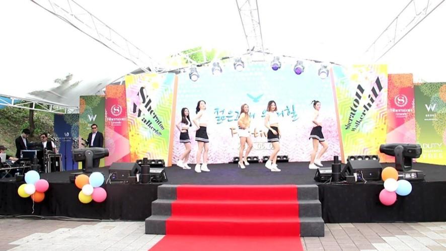 160501 워커힐 행사 공연영상 (24시간)