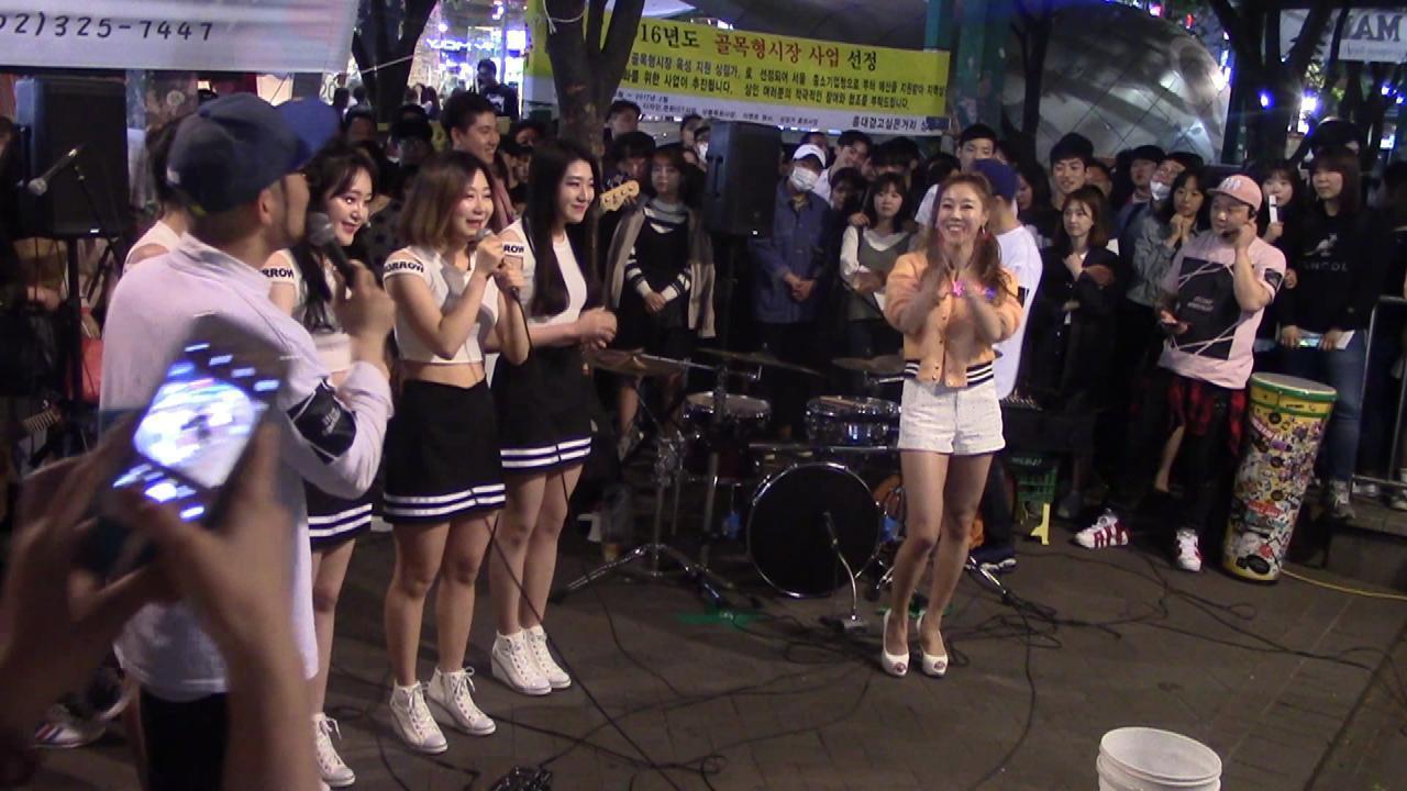 160430 황인선 홍대 버스킹 공연영상