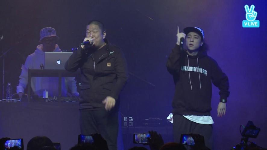 [다시보기] ONSTAGE Live - 차붐 part 02