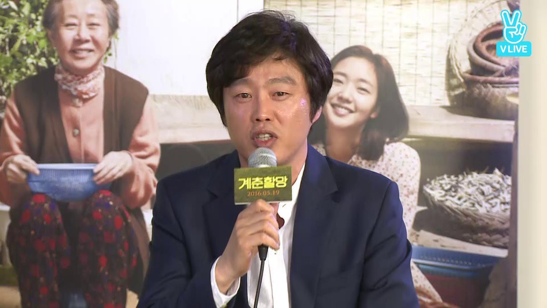 <계춘할망> 무비토크 하이라이트 - 김희원 애교 3종 세트 영상