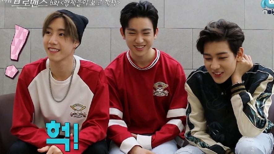 [꽃브로] Celebrity Bromance Jackson&Jooheon EP.6-Your bros are watching you