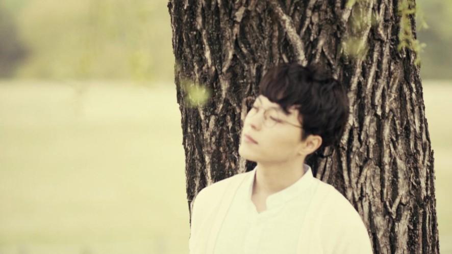 뮤지컬 마이 버킷 리스트 'Someday' M/V