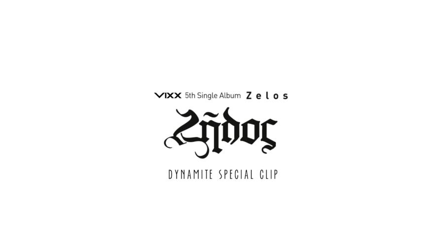 빅스(VIXX) - '다이너마이트' (Dynamite) Special Clip (신들의 전쟁ver.)