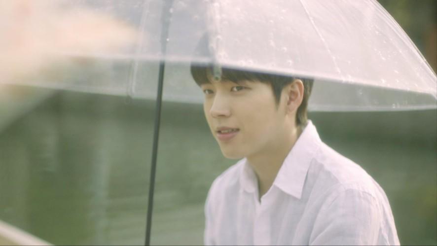 "[MV] 남우현(Nam Woo Hyun) ""끄덕끄덕"" Official MV"