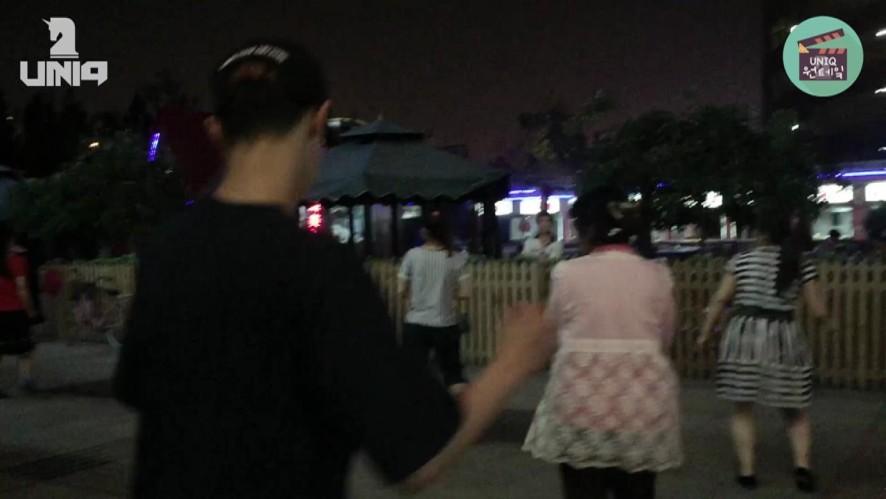 [UNIQ]#원테잌 - Let's Dance