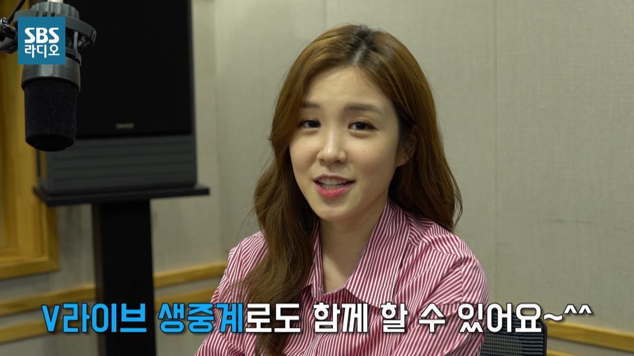 5/24 (화) 8시, 장예원 오늘같은밤 여름콘서트 (레드벨벳·샘김·에디킴 출연!)