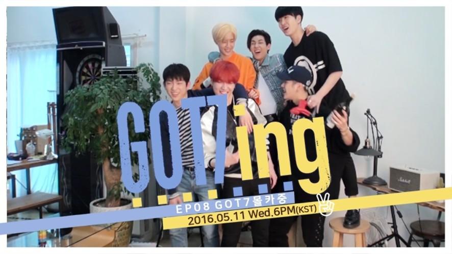 [GOT7ing] EP08. GOT7 몰카중 (GOT7 'Prank' ing)