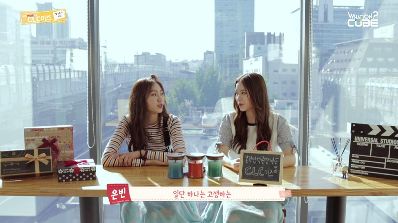 [CLC] 본격입덕권장방송 'CLC이즈!' - Ep02-