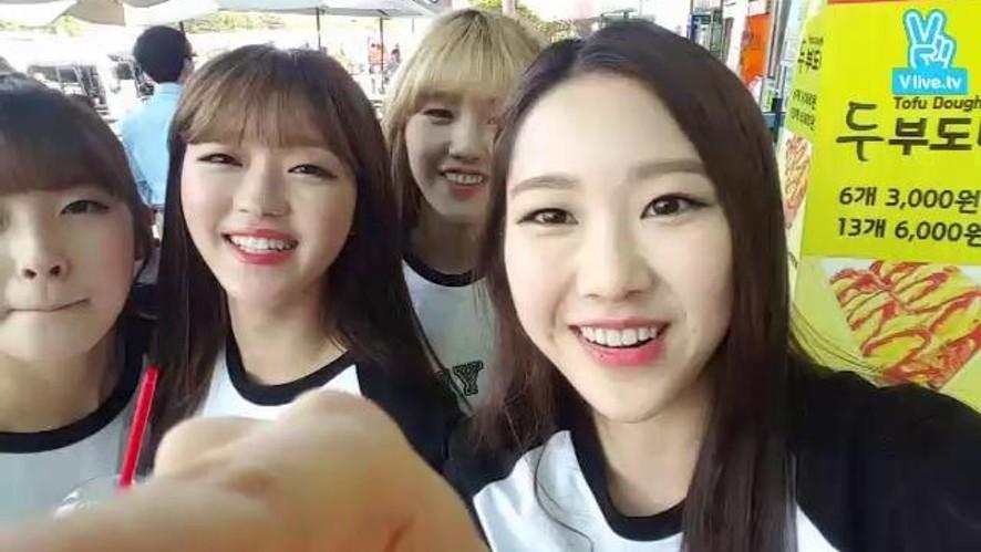 여신들의 브레이크 타임♡