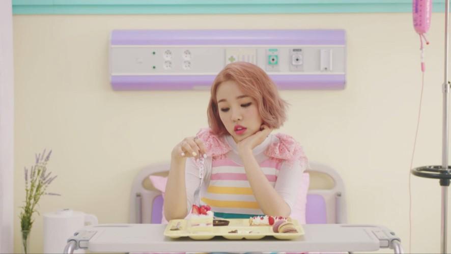 """백아연(Baek A Yeon) """"쏘쏘(so-so)"""" M/V"""