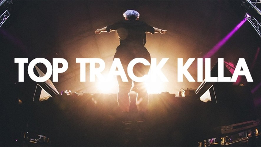 [THE KOXX] TOP TRACK KILLA