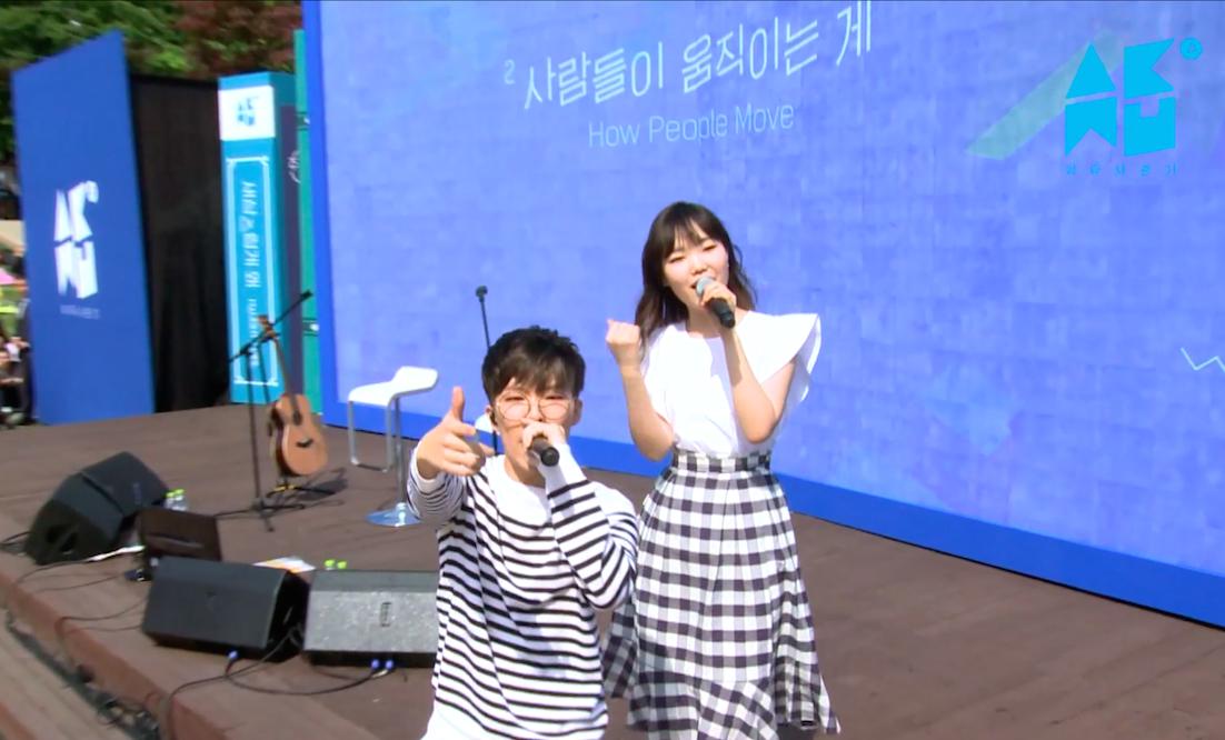 AKMU - '사춘기입문' IN 서울숲 MAKING FILM