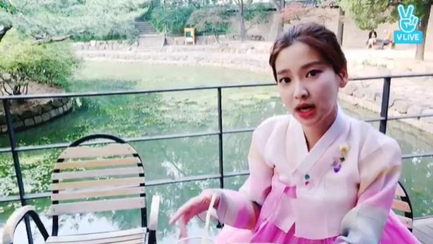 차세영의 '덕수궁 본격 탐방' 마무리 LIVE