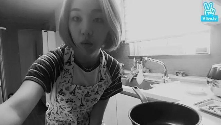 [심심하집?] 백아연의 김볶밥 쿡방♡
