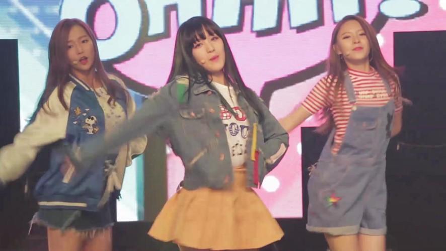 CLC - '아니야(No oh oh)' @ 4th Mini Album <NU.CLEAR> Showcase