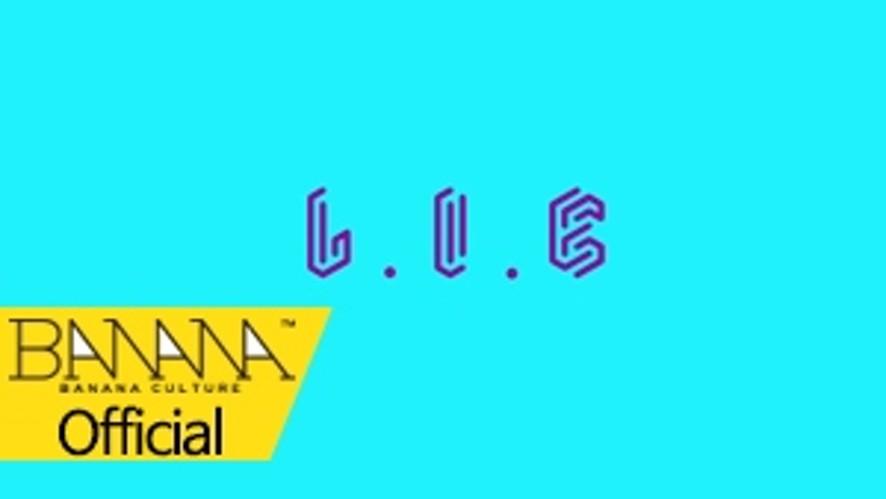 [EXID(이엑스아이디)] 1ST STUDIO ALBUM [STREET] 'L.I.E' Teaser 2