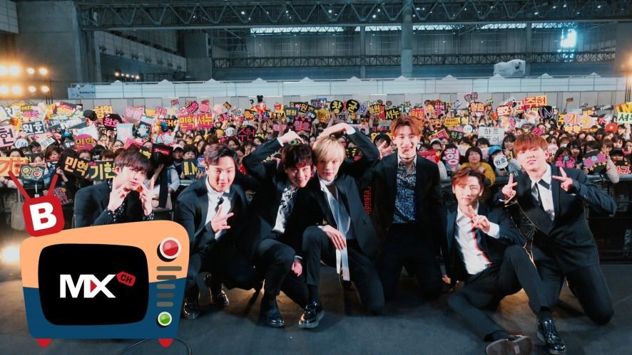 [몬채널][B] EP.14 KCON JAPAN part.1