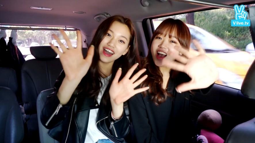 김도연&최유정 - 판타지오뮤직 V 채널 오픈! Fantagio Music V OPEN!