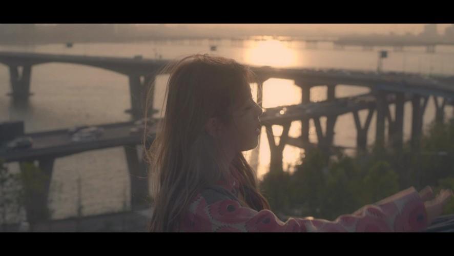 [MV] 키썸 (Kisum) - 맥주 두 잔 (Two Beer)