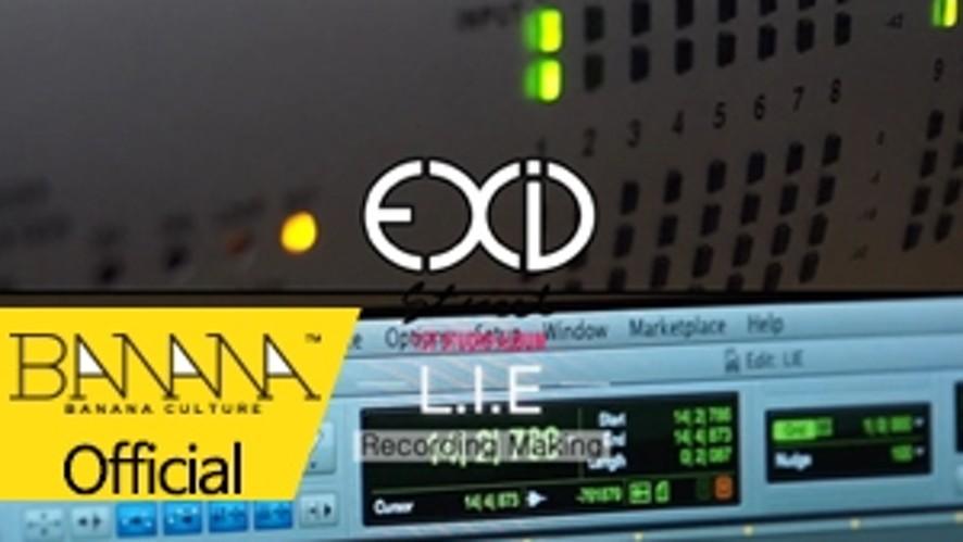 [EXID(이엑스아이디)] L.I.E (엘라이) RECORDING MAKING