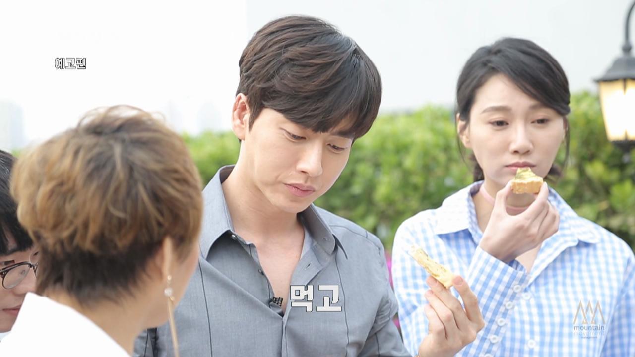 [Park Hae-Jin] True story - No. 30 teaser