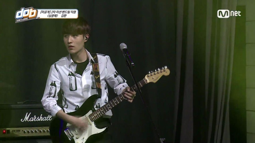 [MULTI-CAM] BAND TEAM-<심쿵해> 김환