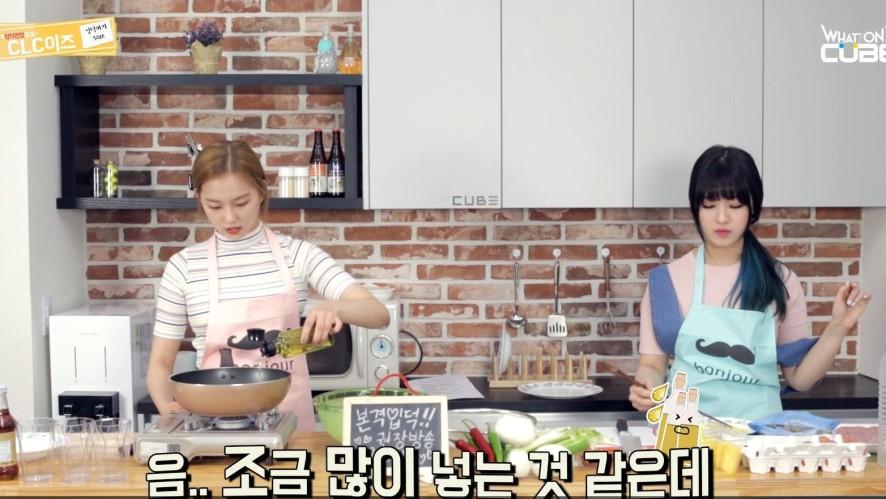 [CLC] 본격입덕권장방송 'CLC이즈!' - Ep04-