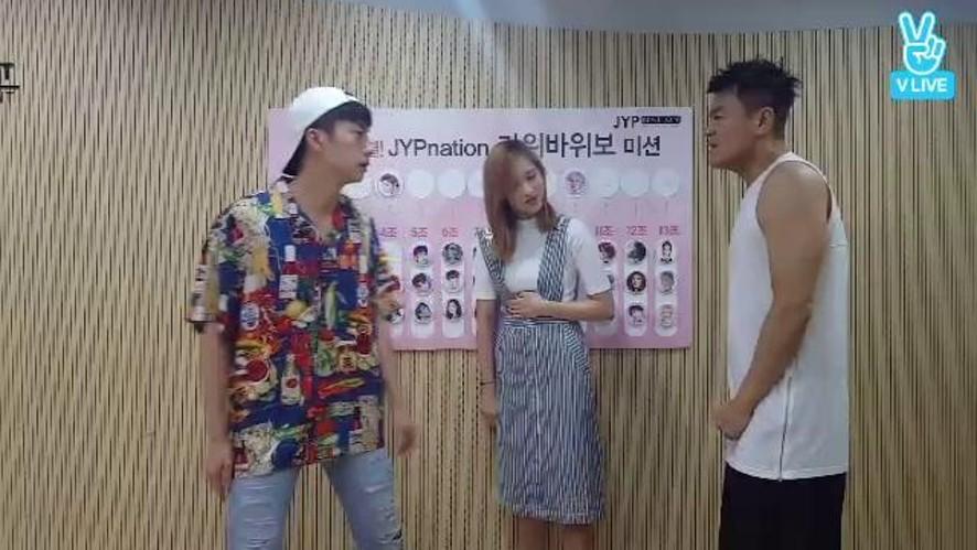 [가위바위보] 박진영 VS 우영 VS 미나