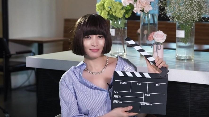 <굿바이 싱글> 배우를 만나다 '김혜수 편' 본편 영상