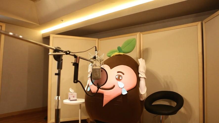 사월이 가수데뷔?! 시계(Clock) Cover Song!!!