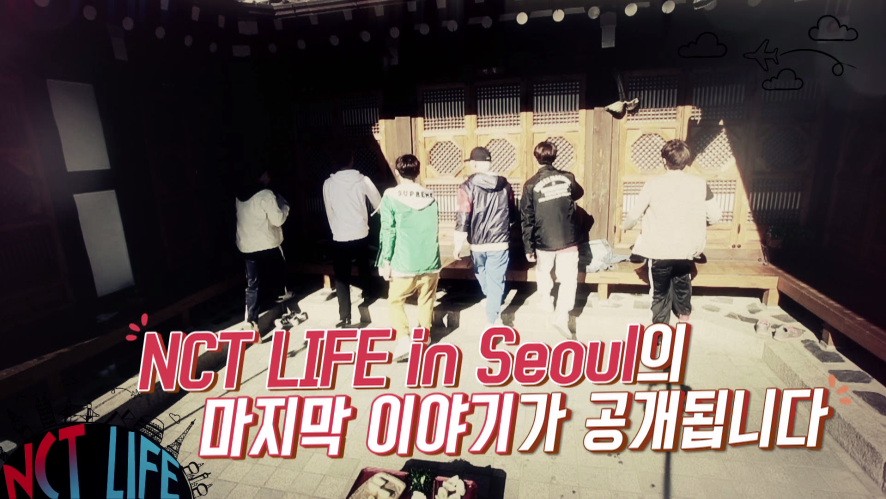 NCT LIFE in Seoul EP07 예고편