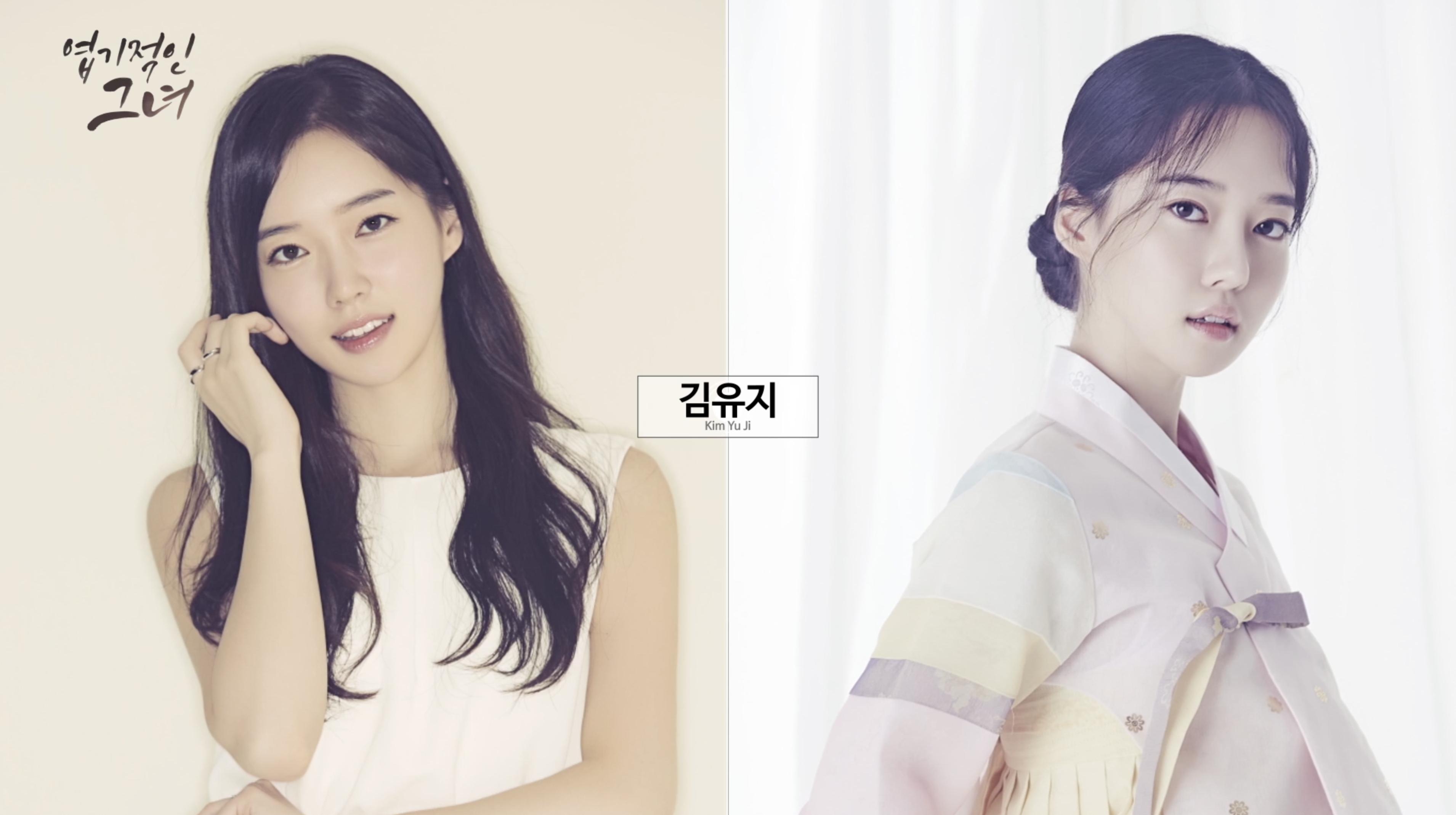 [엽기적인 그녀] TOP10 김유지 영상 공개(FULL ver.)