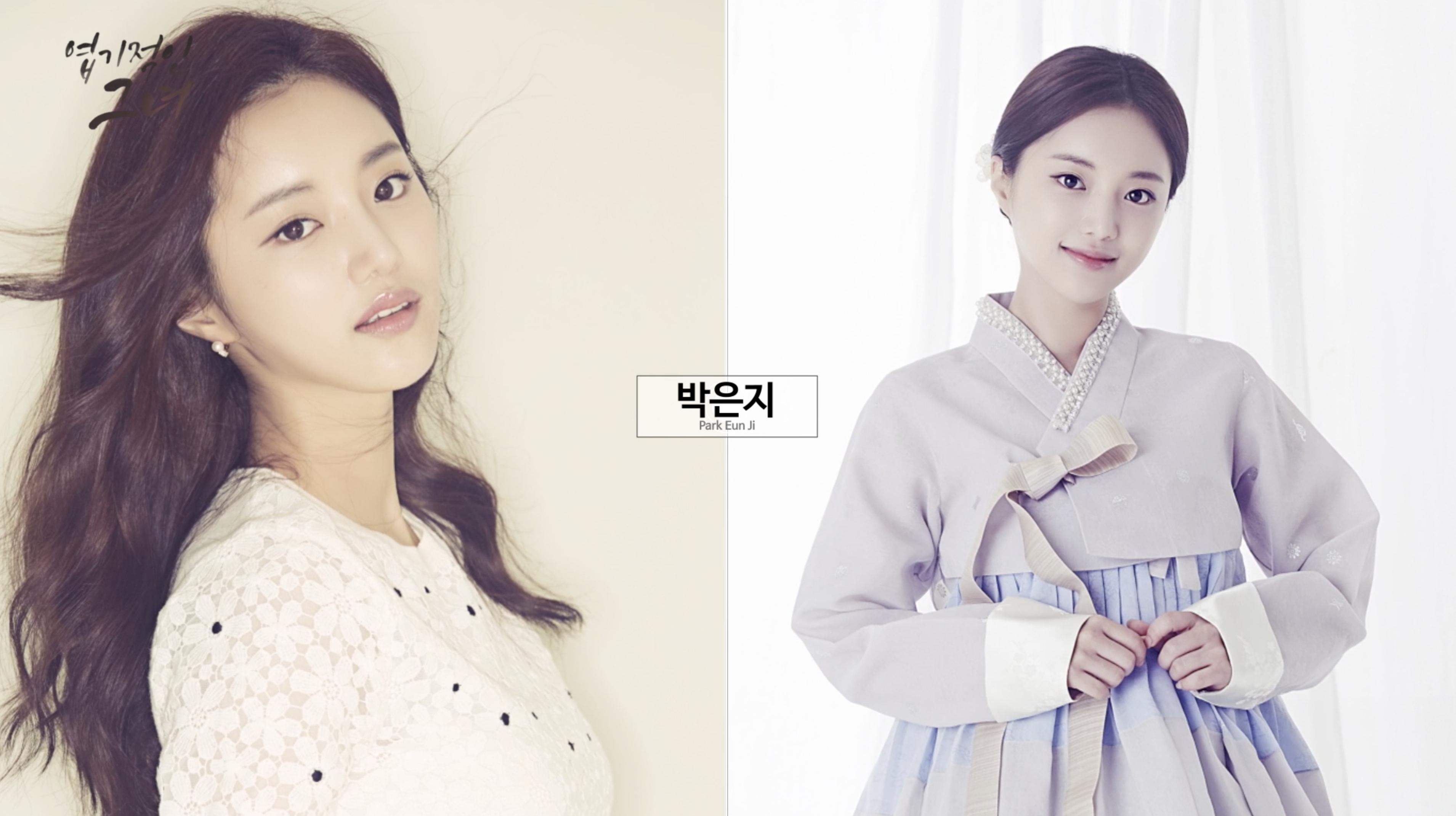[엽기적인 그녀] TOP10 박은지 영상 공개(FULL ver.)