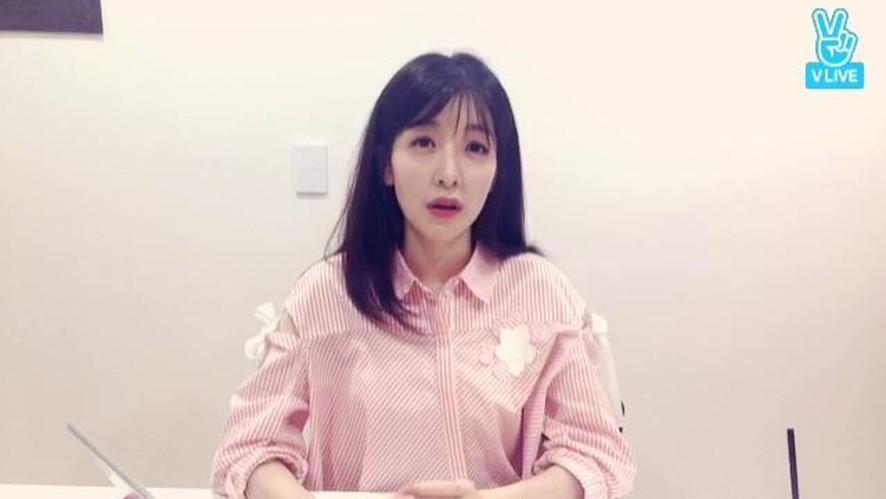 """<엽기적인그녀> TOP10! 정인선의 오디션도전기.  """"대국민투표가 시작되었습니다."""""""