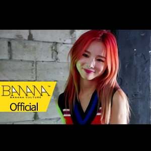 [EXID(이엑스아이디)] L.I.E Danc ver. MV 촬영 스케치