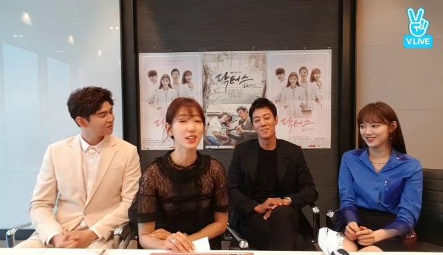 Shinhye V Live episode 2 - SBS 월화드라마 <닥터스> 제작발표회 인사