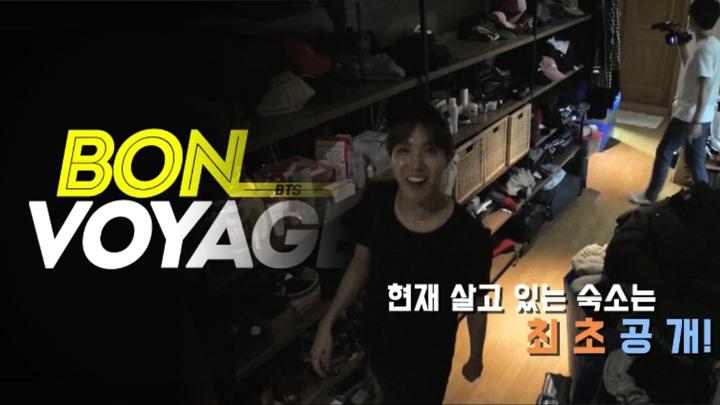 BTS BON VOYAGE : Epi. 00