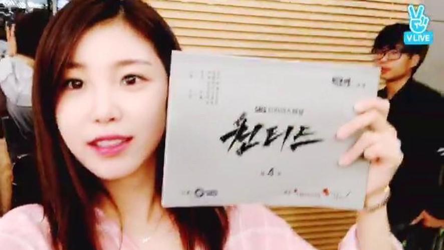 SBS 원티드 촬영중