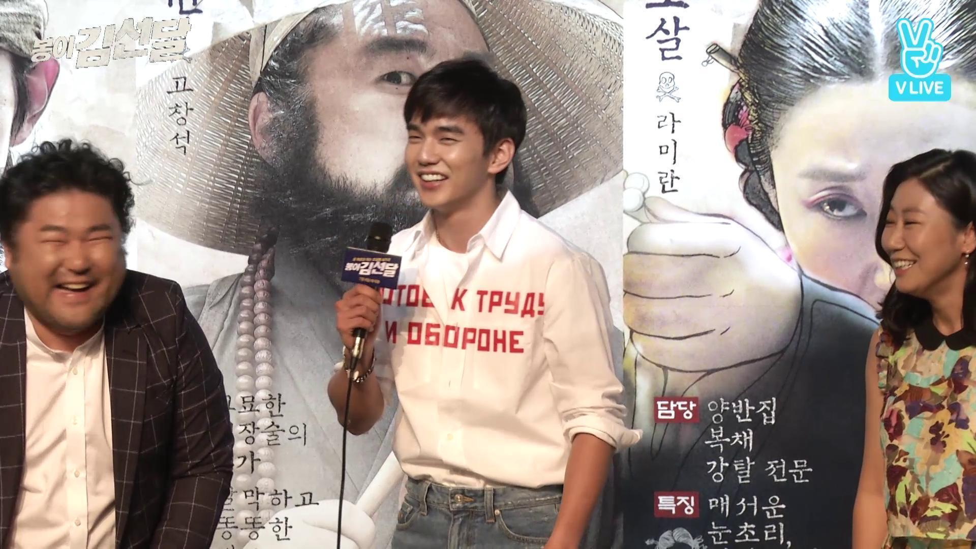 <봉이 김선달> 무비토크 하이라이트 - 쇼미 더 봉이, 드랍 더 비트!