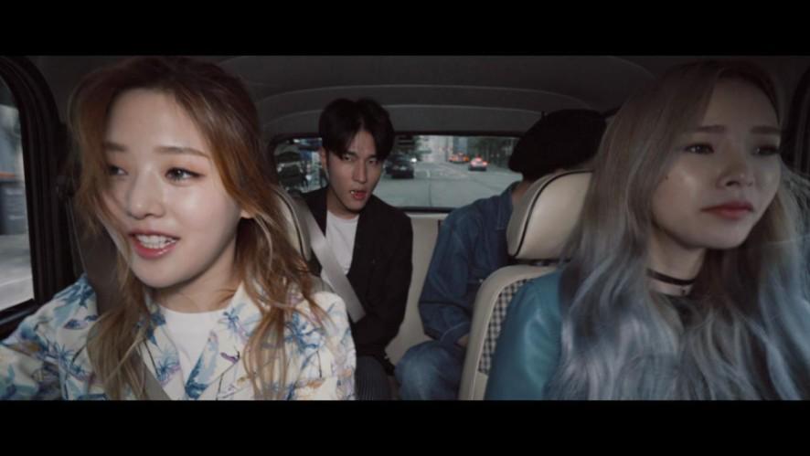 [MV] 키썸 (Kisum) - No Jam