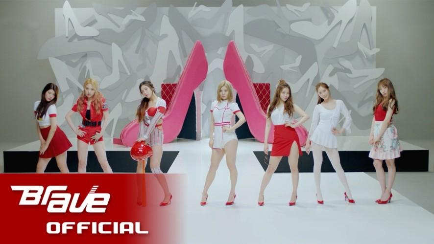 BRAVEGIRLS '하이힐' Official MV