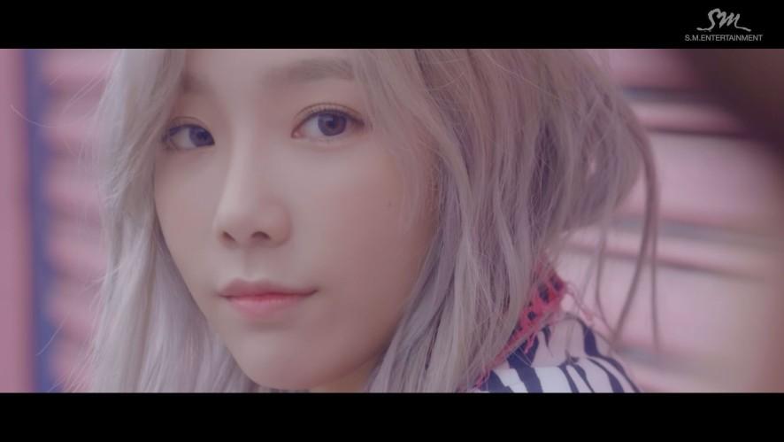 태연_Starlight (Feat. DEAN)_Music Video Teaser