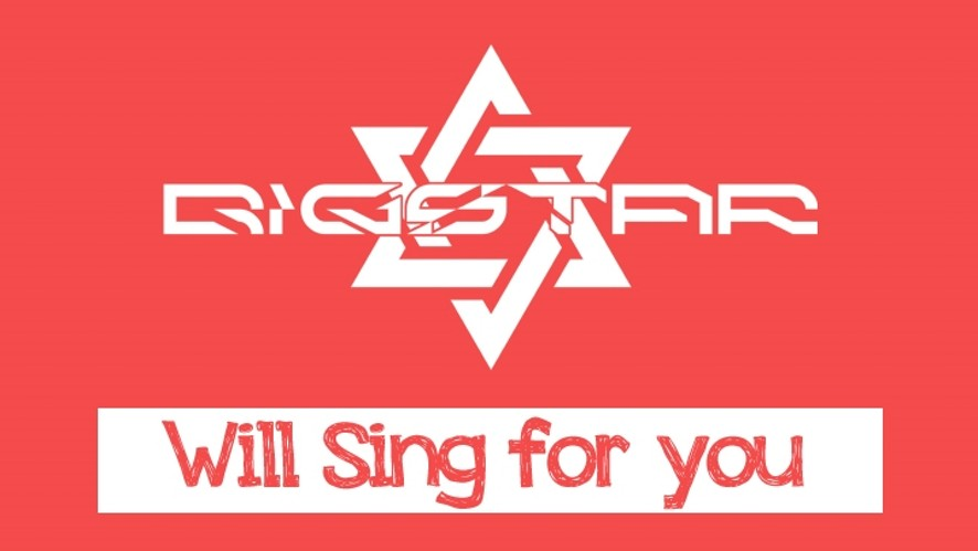 BIGSTAR will sing for you 3-1