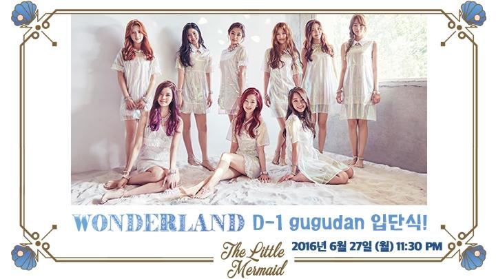 Wonderland D-1, 구구단 입단식!