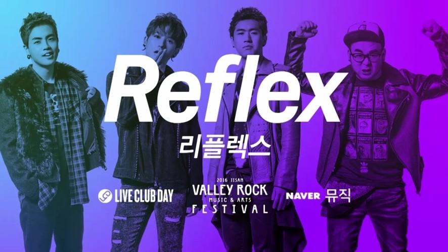 Live Club Day 17 - 밸리록 프리뷰나잇 : Reflex